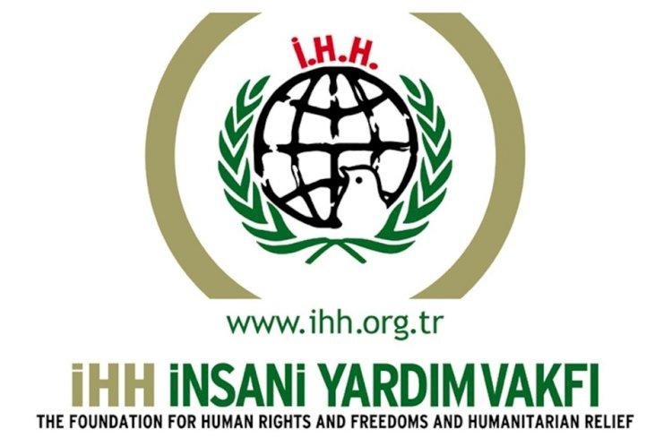 هيئة الإغاثة الإنسانية التركية.. بوق أردوغان لنشر الإرهاب في إفريقيا