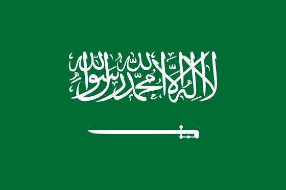 اليوم الوطني السعودي.. ٩٠ عامًا على توحيد المملكة: قلب العرب النابض
