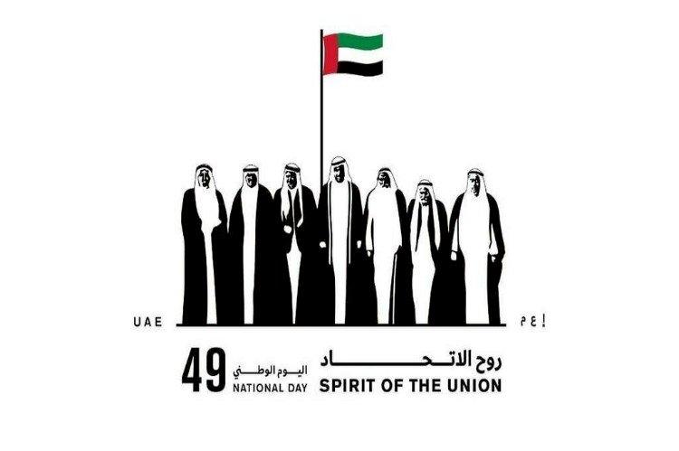 اليوم الوطني الإماراتي.. تجربة استثنائية من الاتحاد في 49 عاما