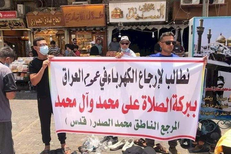 وسط معاناة المواطنين.. الظلام يخيم على مدن العراق
