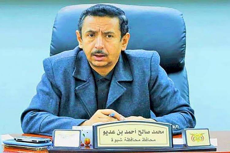 مقابل 5 ملايين دولار... محافظ شبوة اليمنية يسلم قطر غاز إدارة منشأة بلحاف